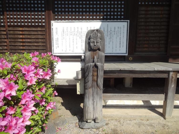 直島の極楽寺にあった木彫のお坊さん