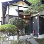 直島のゲストハウス「バンブーヴィレッジ(Bamboo Village)」宿泊記 設備が充実した過ごしやすい場所です!