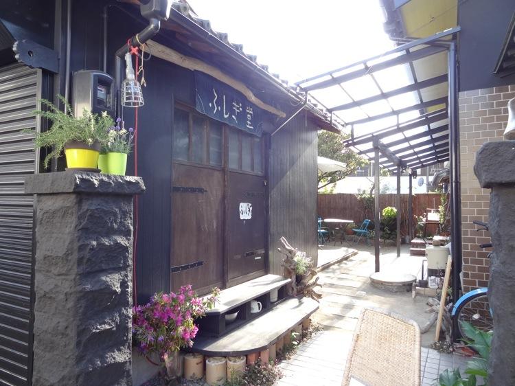 直島 ふしぎ堂