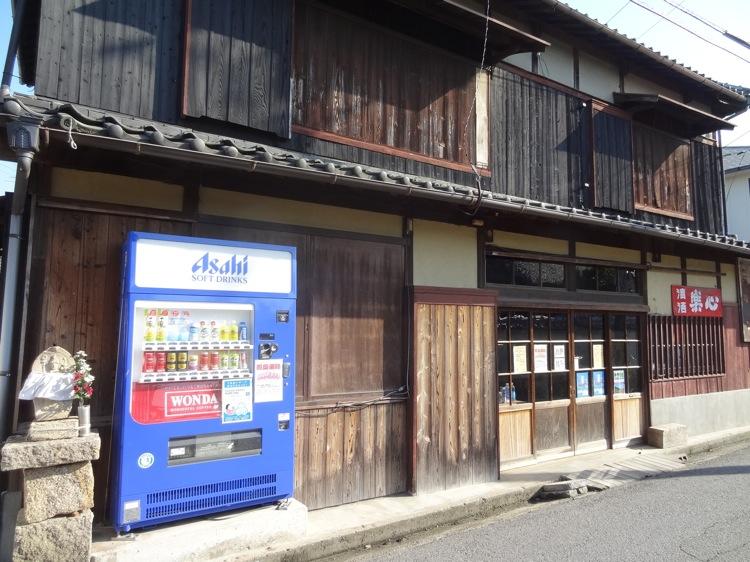 直島の売店