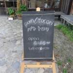 直島の「pan tocori(パントコリ)」のまんまるパンで観光の疲れが癒せます