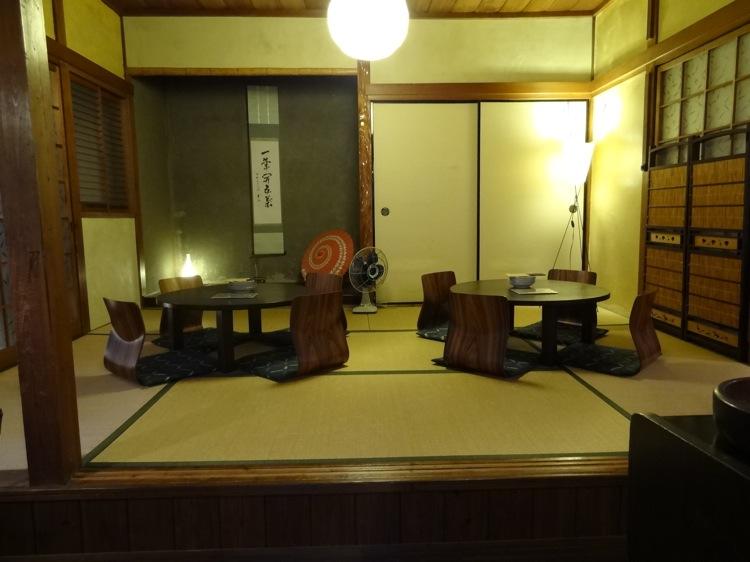 カフェサロン中奥の和室