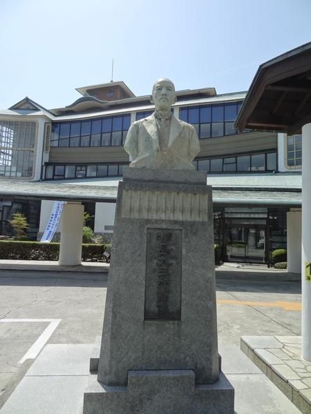 直島の町役場