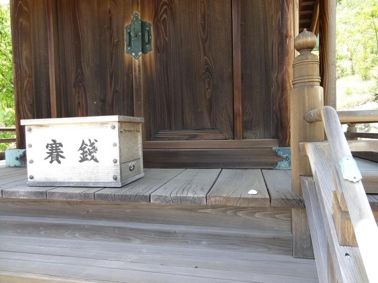 直島の山神社にあった清めの塩