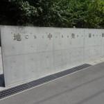 直島の地中美術館はチケットセンターと美術館が別の場所になってるので注意!