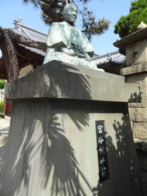直島 住吉神社 宮本梶平