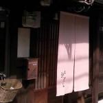 京町家ゲストハウス近よし