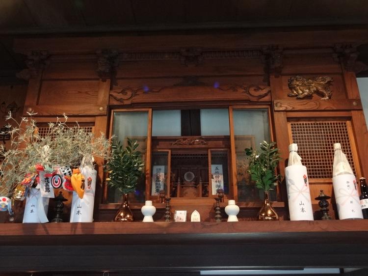 亀時間の仏壇