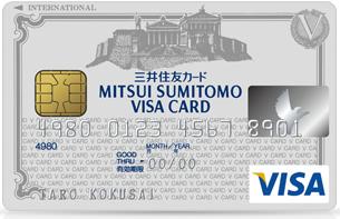 クレジットカードで学生のキャンパスライフを応援|クレジットカードは三井住友VISAカード