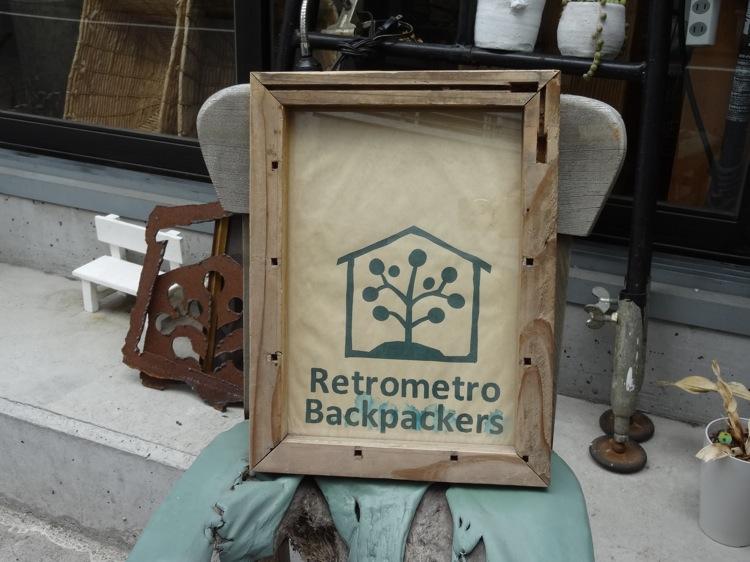 レトロメトロバックパッカーズの小さな看板