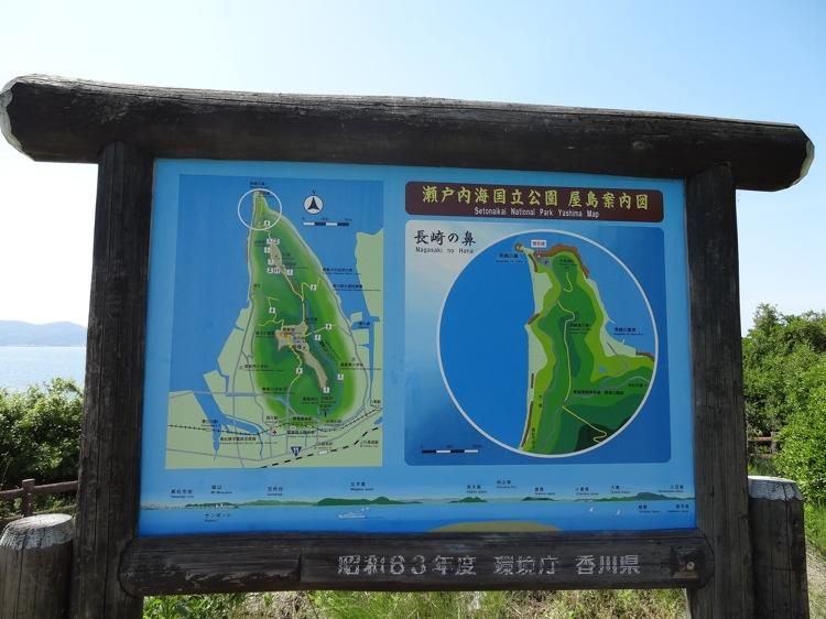 長崎の鼻 案内図