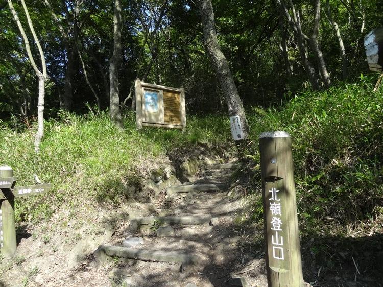 屋島の遊鶴亭への登山口