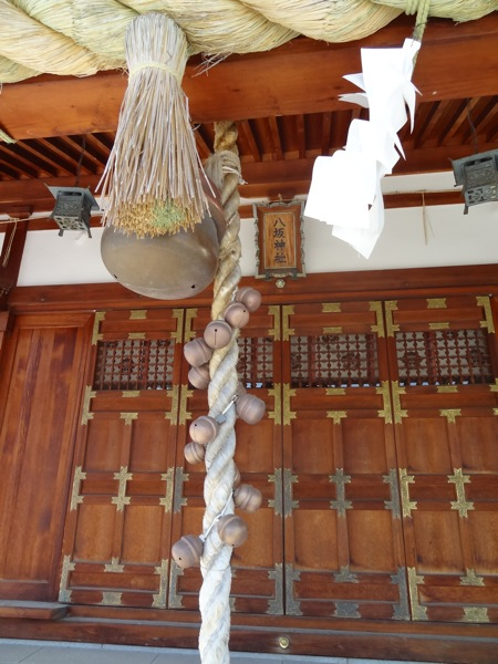 八坂神社の鐘