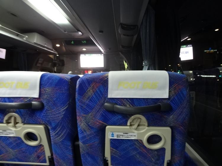 フットバスの中の様子