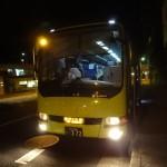高松から神戸を結ぶ高速バス「フットバス」乗車体験記