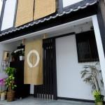 京都ゲストハウスhannari(はんなり)