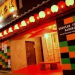 カオサン東京ゲストハウス歌舞伎店