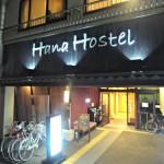 Kyoto Hana Hostel – 京都花宿