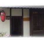 京都ゲストハウス助六