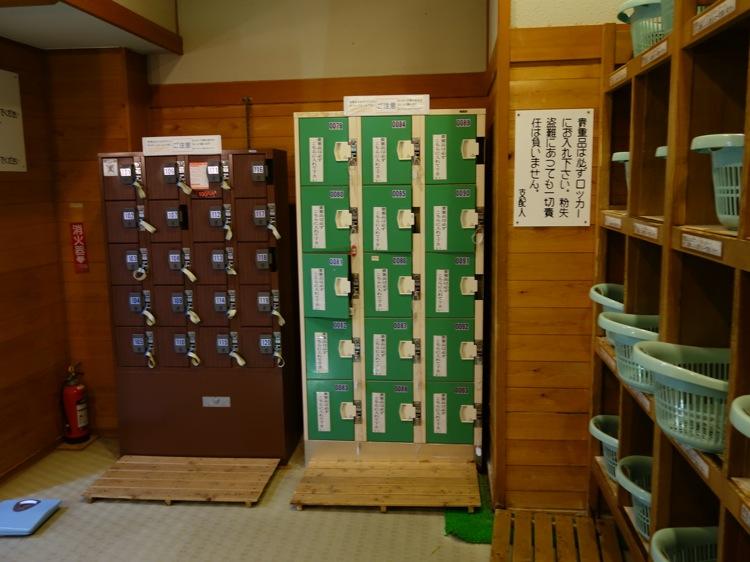 勘太郎の湯の更衣室