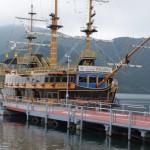 箱根海賊船で桃源台から箱根町港へ。海賊船の中はどうなってるかのレポート