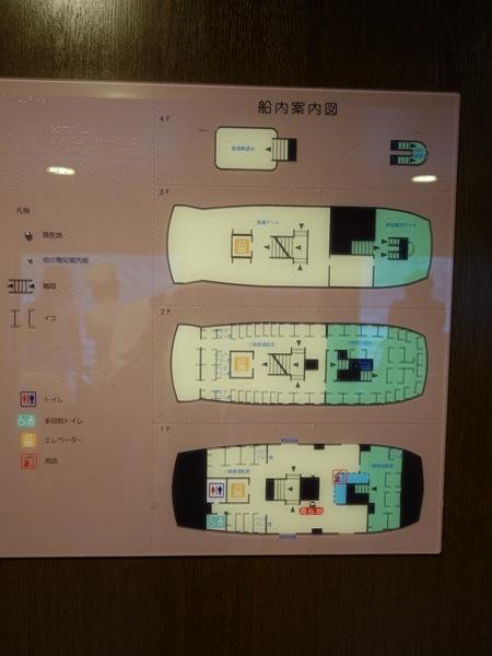 箱根海賊船の船内案内図