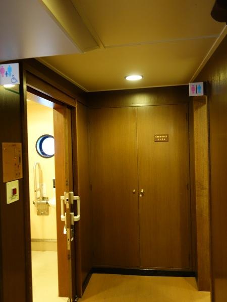 箱根海賊船のトイレ