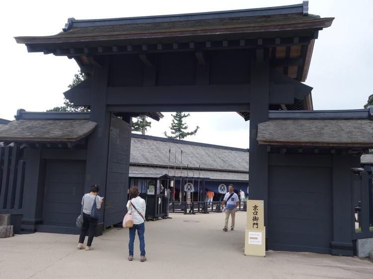 箱根関所の京口御門