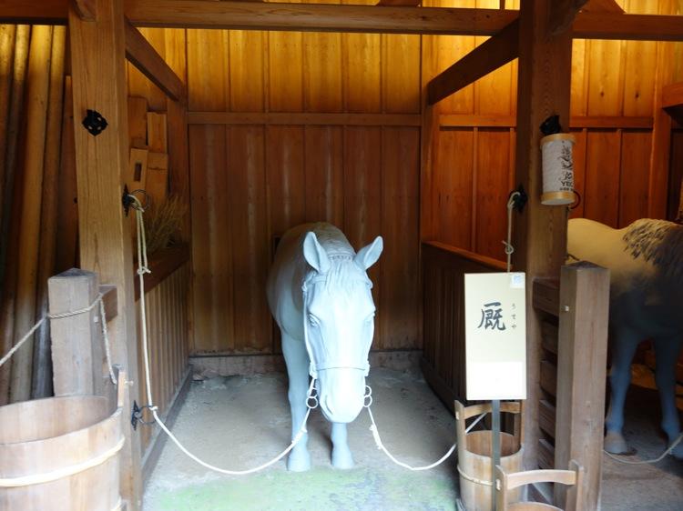 箱根関所の厩(うまや)