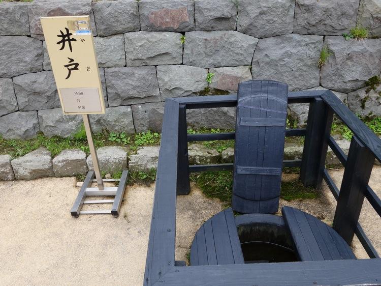 箱根関所の井戸