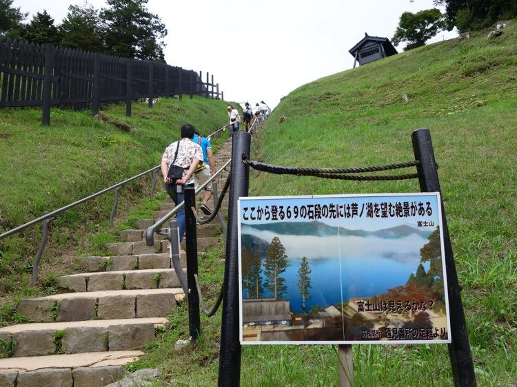 箱根関所の階段をのぼると富士山が見えるかも