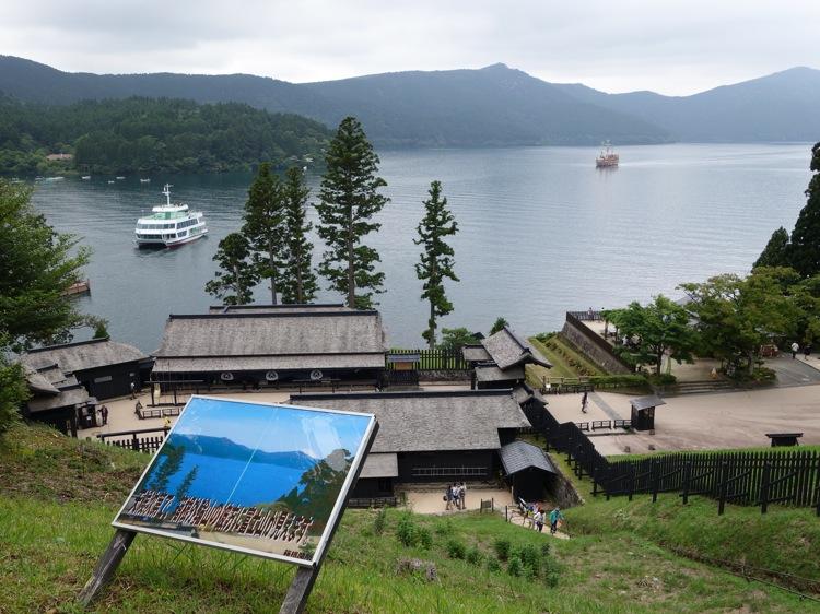 箱根関所の遠見番所から見る景色