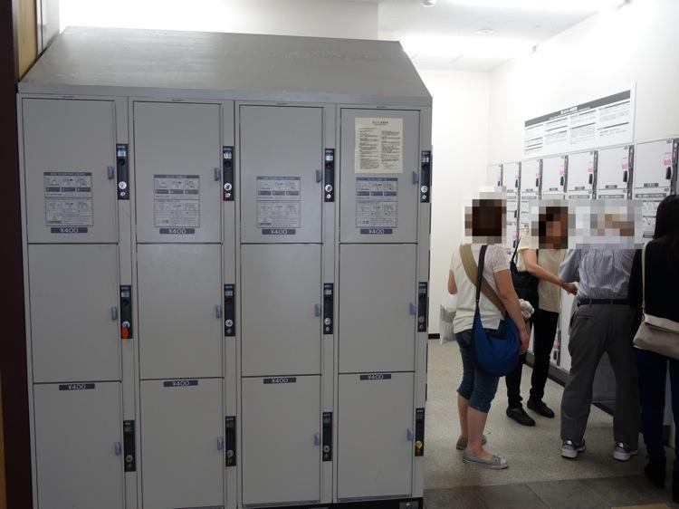 箱根湯本駅のコインロッカー