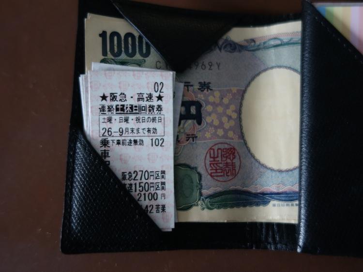 アブラサス(abrAsus)の財布に回数券を入れてる