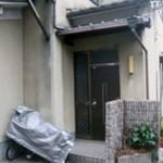ゲストハウス フリーダム(大阪)