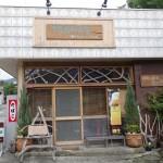 箱根のたび屋(TABIYA)は美味しくてボリュームがあって居心地がいいところ