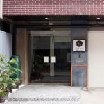 ホステルロクヨン(Hostel 64)大阪