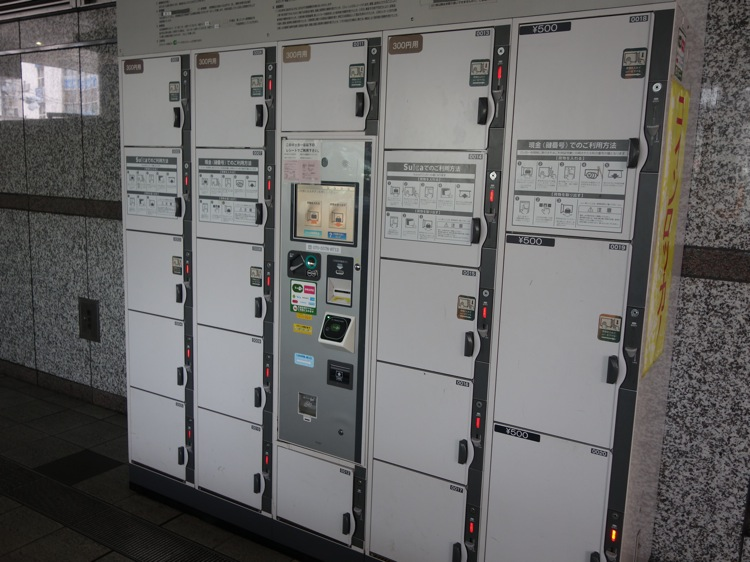 小田原駅のコインロッカー