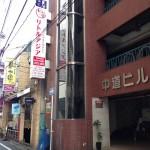 福岡ゲストハウス リトルアジア小倉