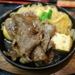 京都烏丸の大丸地下にある「三嶋亭(みしまてい)」肉の柔らかさ・美味しさに感動!
