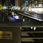 東京スカイツリー横の「おしなり橋」から見る夜景もいい感じ
