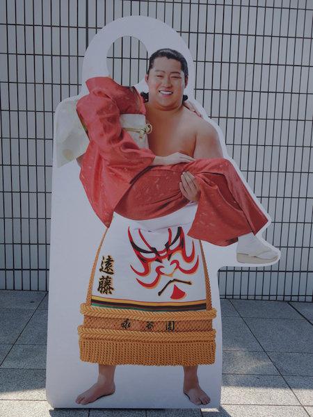 遠藤のお姫様抱っこ
