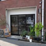 東京ヒュッテ(TOKYO HUTTE)に3泊した感想とゲストハウス内の写真まとめ