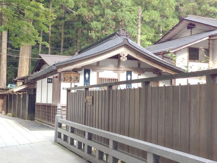 高野山の公衆トイレ