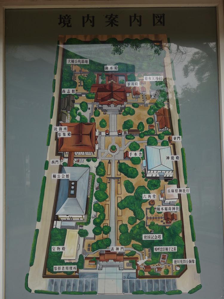 湊川神社全体図