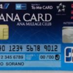 東京メトロで簡単にANAマイルを貯めれるカード「ANA To Me CARD PASMO JCB(ソラチカカード)」が旅行好きに便利!