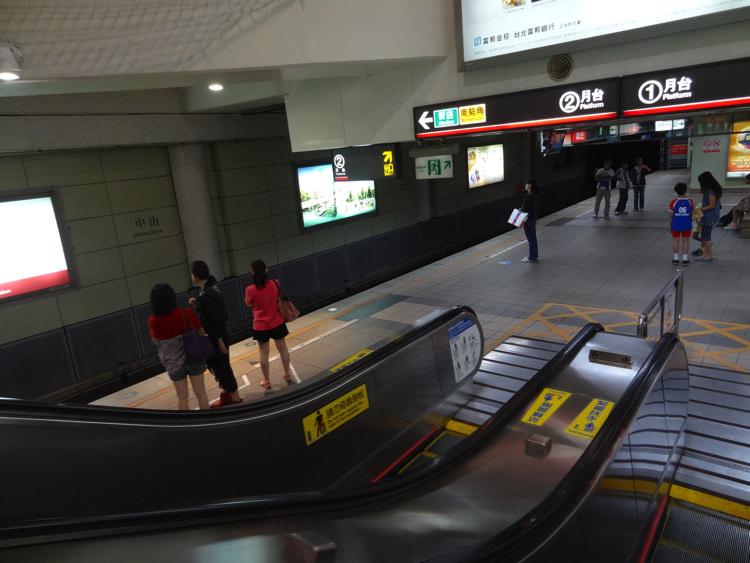 台湾地下鉄の駅