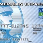 セゾンブルー・アメリカン・エキスプレス・カードは旅行好き必携の安心お得なクレジットカード!