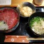 紀州海鮮や山水木新神戸オリエンタルアベニュー店でランチメニューの紀州まぐろ丼セットを食べた話
