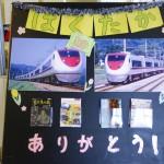 特急はくたか号で越後湯沢駅から金沢駅に行った時の感想と写真